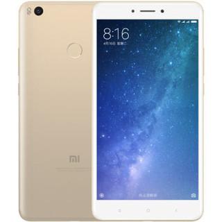 MI 小米 Max2 全网通智能手机 4GB+128GB