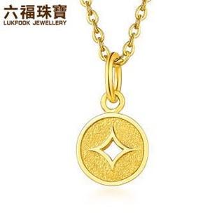 六福珠宝 足金铜钱黄金吊坠女款金饰挂坠 B01TBGP0014 约0.79g