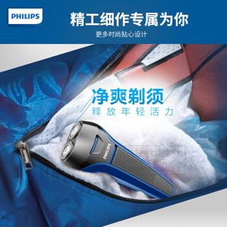 PHILIPS 飞利浦 S101/02 电动剃须刀(海蓝黑) 全身水洗 标准版
