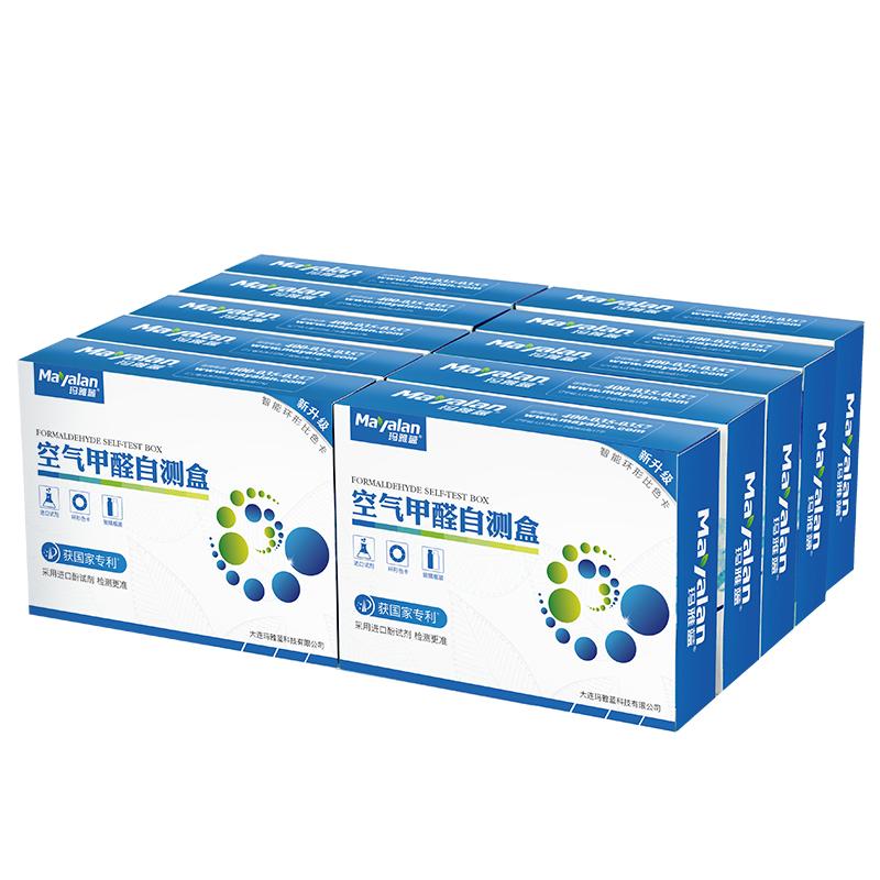 玛雅蓝 空气甲醛自测盒 10盒装