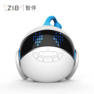 ZIB 智伴 1S 儿童智能机器人