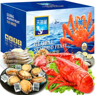 天海藏海鲜年货礼盒大礼包生鲜过年礼盒新年置办送礼特产