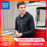 JEANSWEST 真维斯 J E-84-171014 男士套头卫衣 (L、李红)
