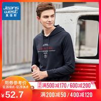 JEANSWEST 真维斯 J E-84-171014 男士套头卫衣 (XL、宝蓝)