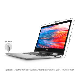 DELL 戴尔 灵越系列 Ins 14MF Pro-R1525TS 灵越5000 二合一触控屏笔记本电脑 FHD指纹识别 (银、14.0英寸、1920×1080、独立2GB、256GB SSD、8GB、Intel Core i5-8265U)