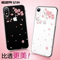 亿色(ESR) iphone xr手机壳苹果xr保护套 防摔透明硅胶软壳 抖音同款个性图案  苹什么系列-樱花