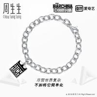 Chow Sang Sang 周生生 90509B R!CH 925银 手链
