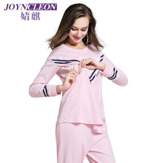 JOYNCLEON 婧麒 Jyz0020 孕妇装 粉红色 L码