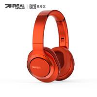 百亿补贴:iQIYI 爱奇艺 iReal 蓝牙降噪耳机 红色