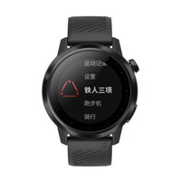 COROS 高驰 APEX 户外运动手表 (黑色)