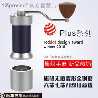 1Zpresso 手摇磨豆机  Z-Plus豪装
