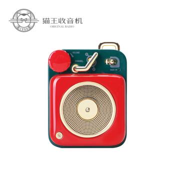 猫王收音机 原子唱机B612 便携式复古蓝牙音箱智能语音通话音响户外迷你小音响创意礼品 幸运红