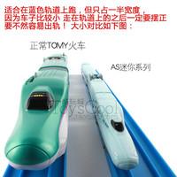 TAKARA TOMY AS系列 ADVANCE迷你電動軌道火車