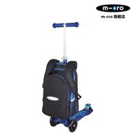 m-cro 米高 CN-MMD035 儿童滑板车 蓝色