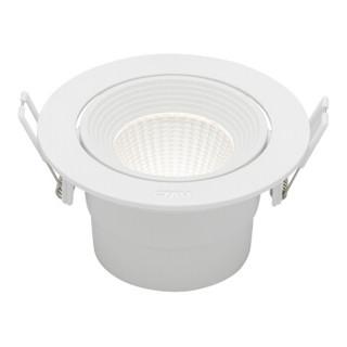 nvc-lighting 雷士照明 E-NLED166DA 照明射灯(漆白)  5W led灯泡 嵌入式牛眼  (开孔尺寸8.5-9.5厘米) 暖白光 4000K