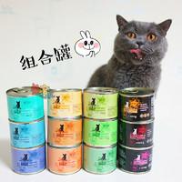 CATZ Finefood精品鲜肉主食猫罐头 (罐、200g)