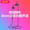 Dacom 大康 L15 蓝牙耳机 运动防水 (入耳式、黑红)