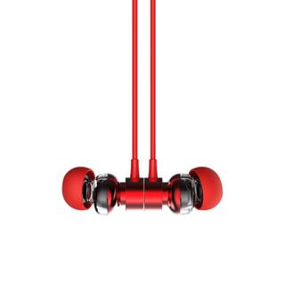 MacaW TX-60 颈挂式蓝牙耳机 红色