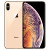 Apple 苹果 iPhone XS Max 智能手机 256GB 金色 移动4G优先版