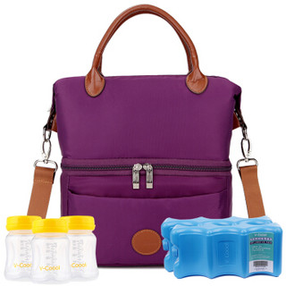 V-Coool 都市双层母乳保鲜包冰包套装 紫色 *2件