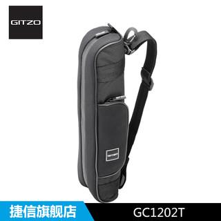 GITZO 捷信 旅行者系列 GC1202T 脚架包