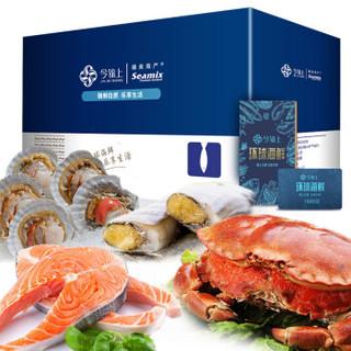 京东PLUS会员 : 今锦上 环球海鲜礼盒大礼包1888型海鲜礼券 *2件 +凑单品