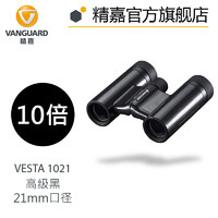 VANGUARD 精嘉 VESTIA 1021 双筒望远镜