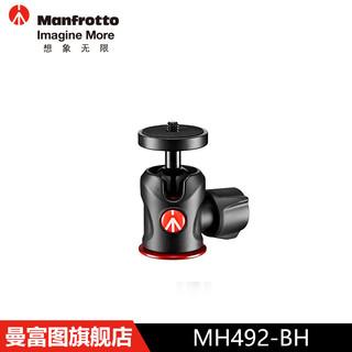 Manfrotto 曼富图 MH492LCD-BH 球型云台
