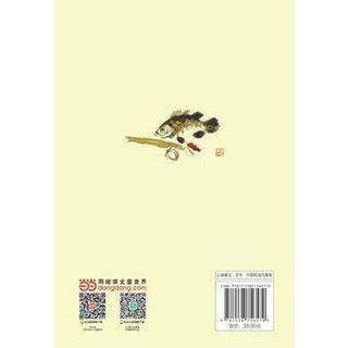 《汪曾祺散文集:人间知味》(平装)