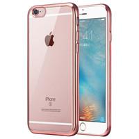 ESK 苹果电镀手机壳 (iPhone6/6s、玫瑰金)