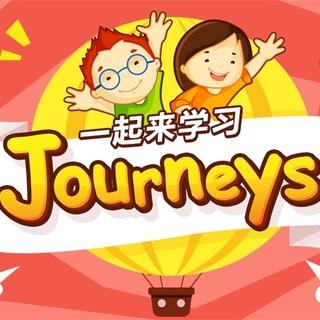 沪江网校 一起来学Journeys美国分级阅读【GK-G2视频课】