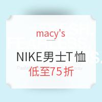 海淘活动:macy's NIKE耐克 男士T恤