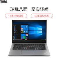 联想 ThinkPad S3 锋芒(0PCD) 14英寸轻薄本