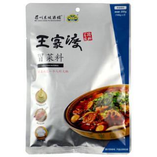眉州东坡酒楼 王家渡  冒菜料200g/袋(100g*2包) 火锅料 调味料 *3件
