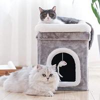 卡沐森 宠物猫窝 猫爬架 中号