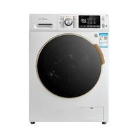 历史低价:Midea 美的 MD100V71WDX 变频洗烘一体机 10公斤
