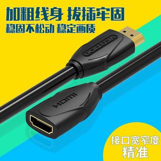 VENTION 威迅 VAA-B06 HDMI延长线
