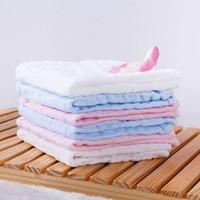 植护 婴儿洗脸小毛巾 6条装