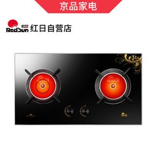 红日(Redsun) 红外线燃气灶 煤气炉 节能猛火灶 天然气灶  台嵌两用 双灶 JZT-EH02C金(天然气)