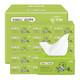 幸福阳光 旅行青蛙系列 抽纸 3层120抽30包 *2件 55.9元包邮(前5分钟)