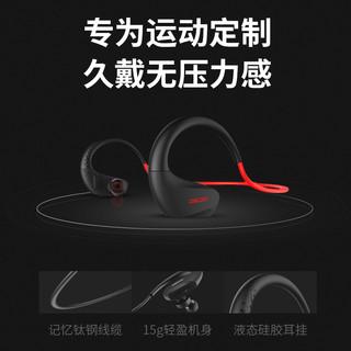 Dacom 大康 Athlete+ 运动蓝牙耳机 (红色)