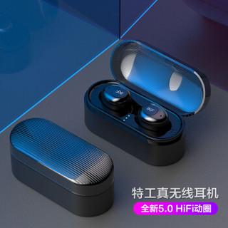 iKF Boom 蓝牙耳机 (黑色)