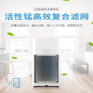 YJ Environment 宇杰环境 活性锰高效复合滤网 (小米系列空气净化器)