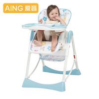 Aing 爱音 C002SPVC 多功能婴儿餐椅  纳斯猫蓝色