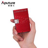 Aputure 爱图仕 AL-MX 摄影补光灯
