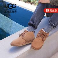 UGG 3236-A 男士雪地靴 (41、栗子棕色)