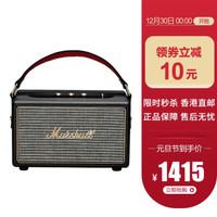 Marshall 马歇尔 Kilburn无线蓝牙摇滚音箱  复古便携 预售一月中旬发 (黑色)
