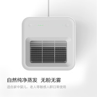 smartmi 智米 CJXJSQ02ZM 智米蒸发式加湿器 白 4L