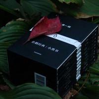 《企鹅经典:小黑书 第一辑》(套装共十册 )