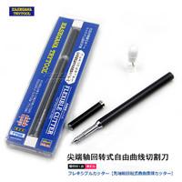 Hasegawa 长谷川  TT106 尖端轴回转式自由曲线刀